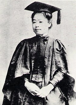 Asian Women History 48