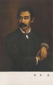 Joseph Hardy Niijima